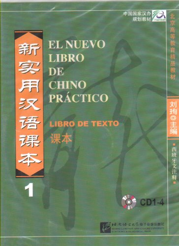 9787887036971: El Nuevo Libro De Chino Practico Vol. 1 - Libro De Texto 4 Cds