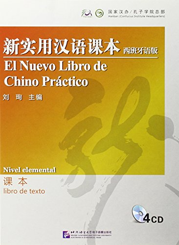 9787887037435: El Nuevo Libro De Chino Practico - Nivel Elemental 4 CD Por El Libro De Texto (Chinese and Spanish Edition)