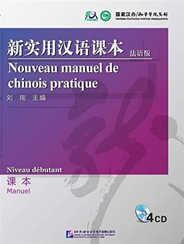 9787887038234: Nouveau Manuel De Chinois Pratique : Niveau d�butant (4CD audio)