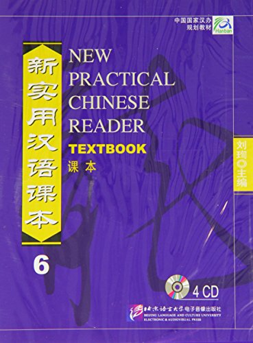 9787887039217: New Practical Chinese Reader Textbook Volume 6 CD (4CDs) (Chinese and English Edition)