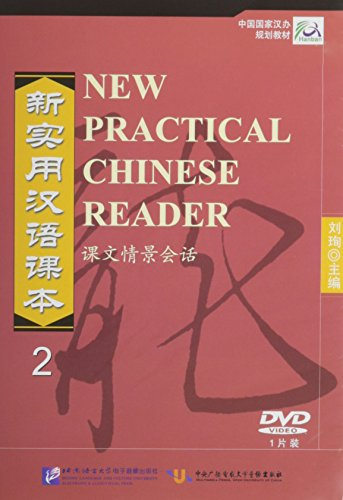 New Practical Chinese Reader Textbook 2 DVD (DVD Only) (English and Chinese Edition)