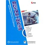 CNC turning operations training (VCD disc 2) [Hardcover](Chinese Edition): SHI DAI CHUAN BO
