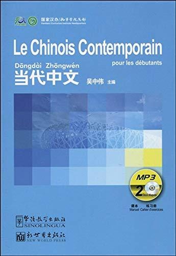 9787887171023: Le Chinois Contemporain Pour Les Debutants - 2 CD (Pour Le Manuel & Le Cahier D'exercices)