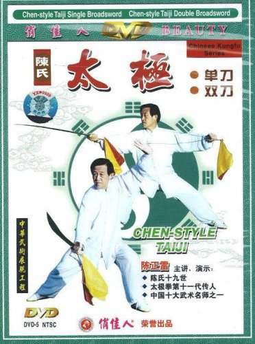 Chen-style taiji Health-preserving Qigong - Demonstration of chen-style taiji Quan and weapons play...