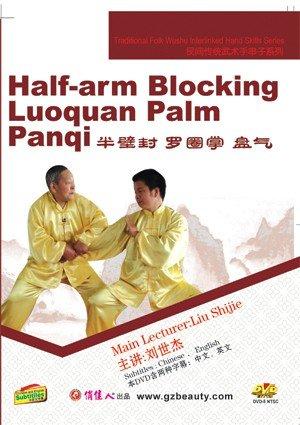 9787887217103: Traditional Folk Wushu Interlinked Hand Skills Series-Half-arm Blocking Luoquan Palm Panqi