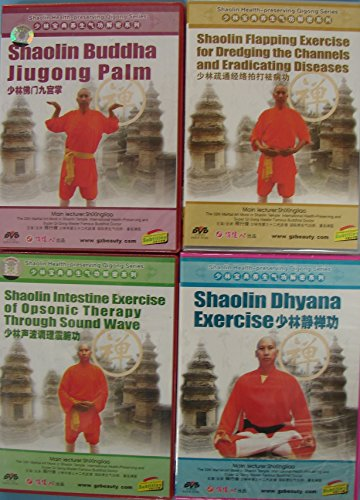 9787887217202: Shaolin Health-preserving Qigong Series Shaolin Dhyana Exercise