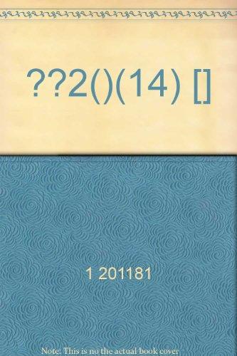 Quick English National Public English Test 2 hearing (Zhejiang Zhuanban) (Set of 14 boxes) [...
