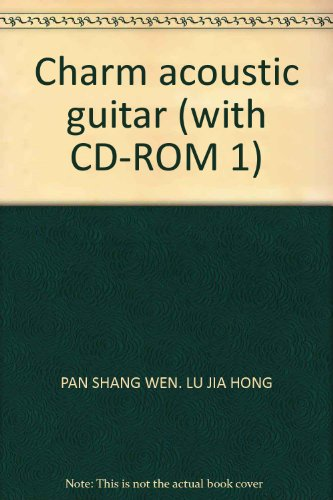 Book t charm Acoustic Guitar ( five: PAN SHANG WEN