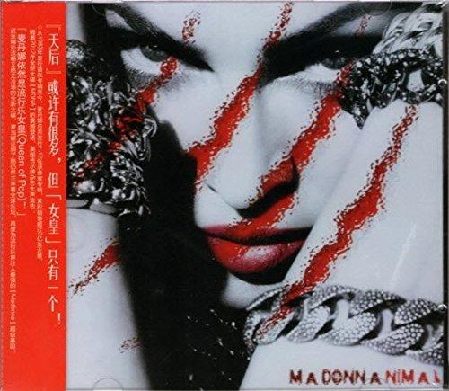 9787888490956: MADONNA - ANIMAL / CD ALBUM 15 TITRES / CHINA 2012