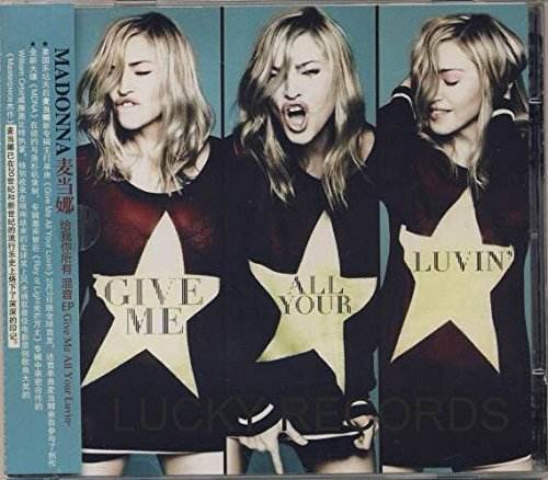 9787888497665: MADONNA - GIVE ME ALL YOUR LUVIN' - CD 7 REMIXES CHINA
