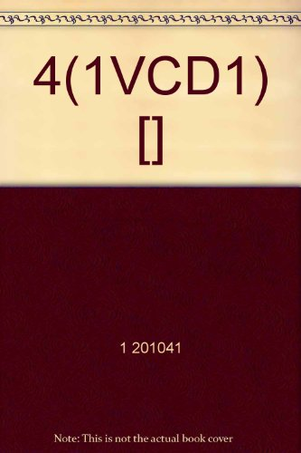 4(1VCD1) []: BEN SHE.YI MING