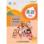 9787894481825: Compulsory textbook English (PEP) (third grade starting point) lower grade three volumes of multimedia synchronous learning CD 4CD-ROM(Chinese Edition)
