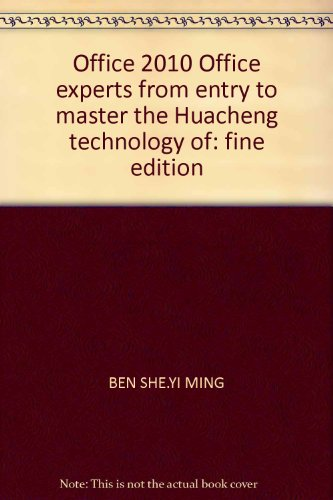 Office 2010 Office experts from entry to master the Huacheng technology of: fine edition(Chinese ...