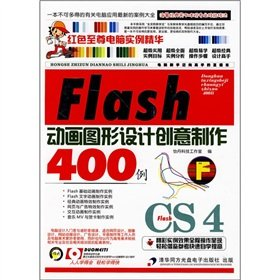 Flash CS4 animation graphic design and creative production of 400 cases (with CD-ROM)(Chinese ...