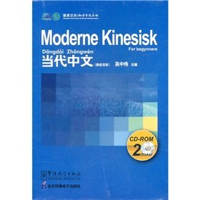 9787894879028: Contemporary Chinese (Norwegian version) (with CD-ROM disc 2)
