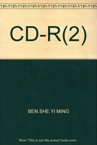 CD-R(2): BEN SHE.YI MING