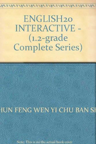 9787900325754: ENGLISH20 INTERACTIVE - (1.2-grade Complete Series)