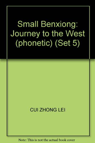 9787900451088: Small Benxiong: Journey to the West (phonetic) (Set 5)