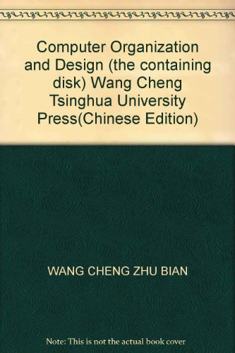 Computer Organization and Design (the containing disk): WANG CHENG ZHU