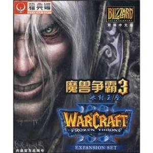 9787900655561: Warcraft 3 Frozen Throne Battle net Edition