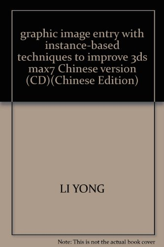 graphic image entry with instance-based techniques to improve 3ds max7 Chinese version (CD)(Chinese...