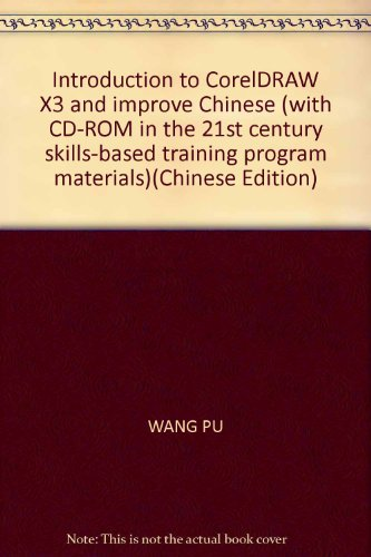 Entry and improve English CorelDRAW X3 (with CD-ROM)(Chinese Edition): WANG PU
