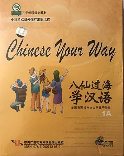 Learning Chinese Eight Immortals (CD-ROM User's Manual: Zhong Yang Guang
