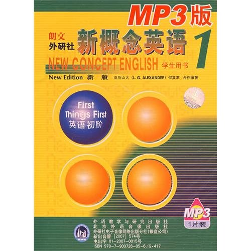 9787900726056: CD-R New Concept English 1 (Student Book) (MP3 Version)