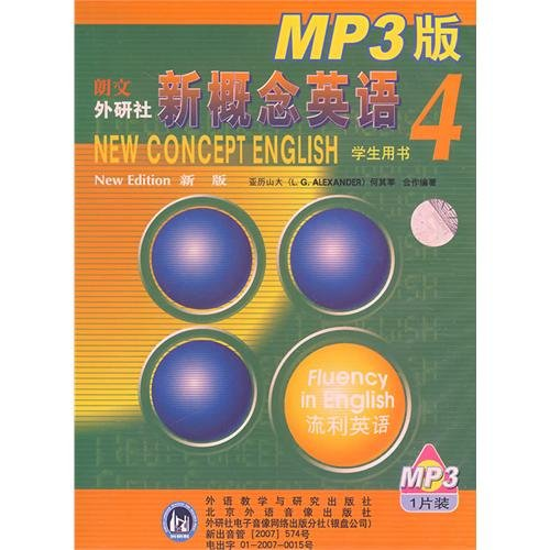 9787900726285: MP3 version of New Concept English 4 (Student Book) (new version)