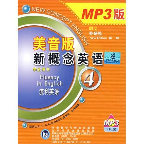 9787900726414: supporting MP3 - - New Concept English 4 Student s Book (1 disc) (sound version of the U.S. )