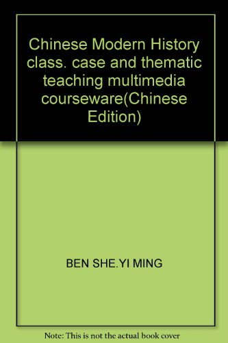 Chinese Modern History class. case and thematic teaching multimedia courseware(Chinese Edition): ...