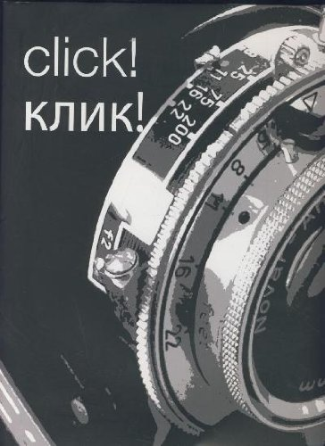 9788080859039: Click! / Klik! (In Russian)