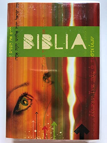 9788085486629: Slovak Ecumenical Bible with Deuterocanonical Books / BIBLIA / DC Catholic Slovak Bible