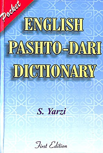 9788088992752: English-Pashto-Dari Dictionary
