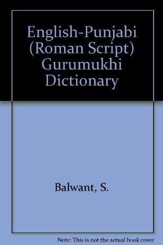 9788120204461: English - Punjabi Roman Script Gurmukhi Dictionary (Punjabi Edition)