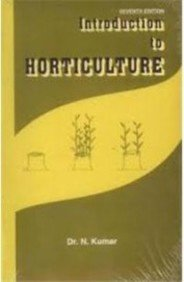 9788120417540: Introduction To Horticulture