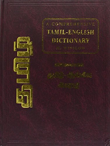Comprehensive Tamil-English Dictionary: M. Winslow