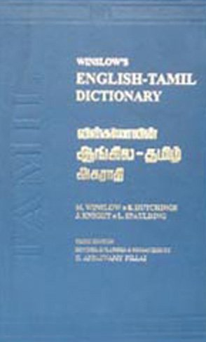 9788120600027: English-Tamil Dictionary