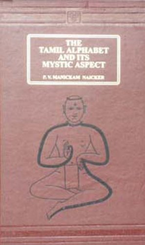 The Tamil Alphabet and Its Mystic Aspects: P.V.Manickam Naicker