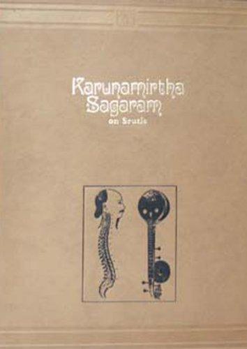 9788120600287: Karunamirtha Sagaram: Bk. 1