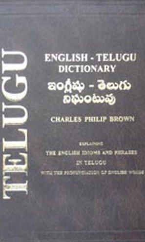 9788120600393: English-Telugu Dictionary