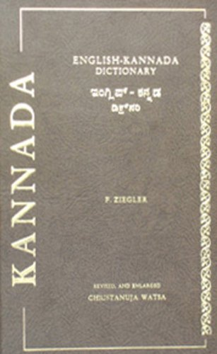 English-Kannada Dictionary (Second Edition): F. Ziegler