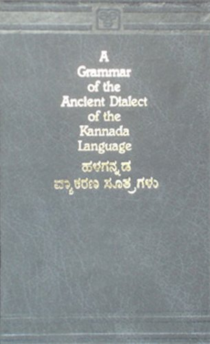 Grammar of the Ancient Dialect of the: Basal Mission