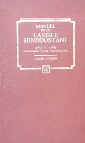 9788120602571: Manuel De La Langue Hindoustani (French Edition)
