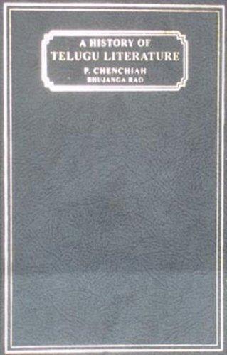A History of Telugu Literature: P. Chenchiah