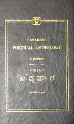 Canarese Poetical Anthology: F. Kittel