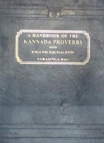 9788120603172: A Handbook of Kannada Proverbs (with English Equivalents)