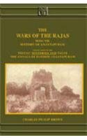 9788120603653: Wars of the Rajas