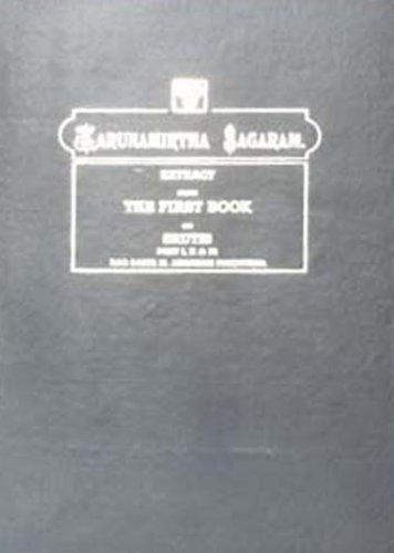 Extract From Karunamirtha Sagaram: M. Abraham Pandither