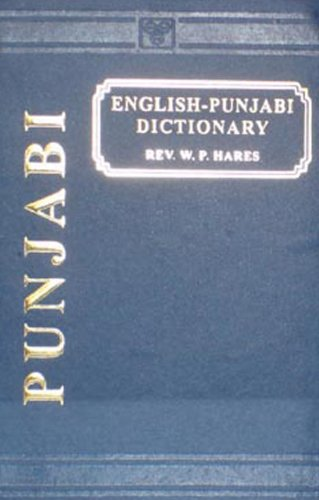 Singh English Punjabi Dictionary AbeBooks - Invoice meaning in punjabi
